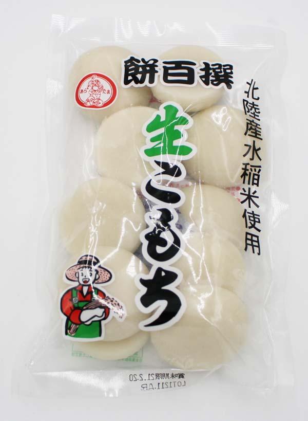 国内産水稲もち米を100%使用し 昔ながらの杵つきでコシのあるお餅です 新珠 2020 新作 激安格安割引情報満載 400g 生こもち