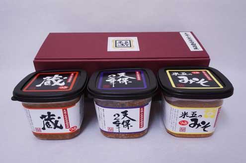 地産地消で安心 国産大豆 米使用 本物◆ 味噌詰合せセット 蔵 和