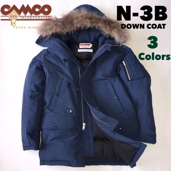 送料無料 CAMCO【カムコ】N-3B ダウンコート ダウンジャケット メンズ(男性用)【smtb-m】