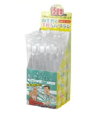 衛生的な使いきり歯ブラシ 宅急便 蔵 ワンデー使いきりハブラシセット 店内全品対象 薬用歯みがき付き 1箱30本入
