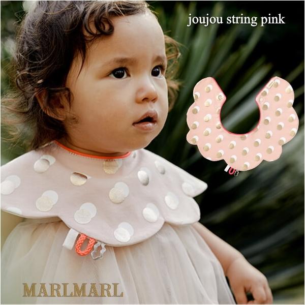 クーポン利用不可 ネコポス便送料無料 視覚と触覚から赤ちゃんの感性を刺激するユニークなスタイです MARLMARL マールマール スタイ 出色 新作 joujou ジュジュ string pink ビブ 蔵 よだれかけ 出産祝い 男の子 ラッピング 送料無料 プレゼント のし ベビー 女の子 専用ケース入り