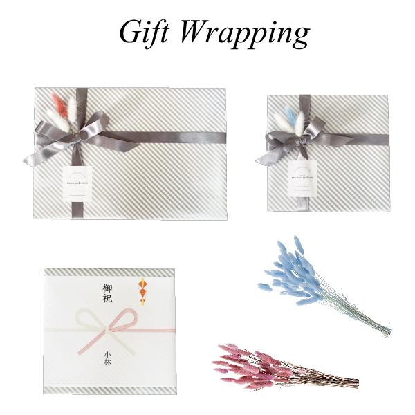 大切な方へ心を込めて プレゼント包装 ギフトラッピング プレゼント 本物◆ ギフト 包装 ラッピング 出産祝い お得セット 大切なあの人へのプレゼントに クリスマス 記念日 Wrapping 丁寧にラッピングいたします 熨斗 お誕生日 Gift
