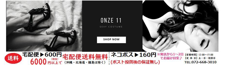 Onze11 (オンズ):セクシードレス・ランジェリーの通販 ボディコン ワンピース コスプレ
