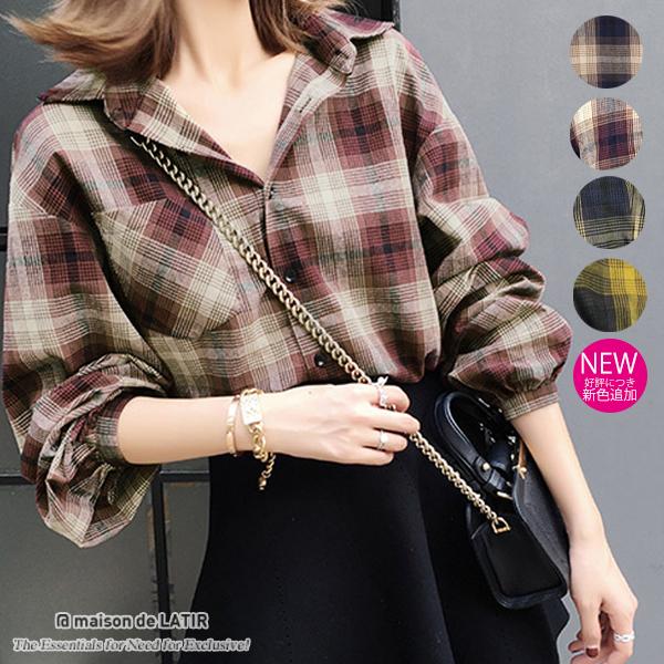 【20代レディース】チェックで秋冬に使いやすいシャツ