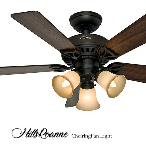 シーリングファン ヒルズロアンヌB HillsRoanne シーリングファンライト ライト ファン 照明 LED おしゃれ 天井照明 省エネ