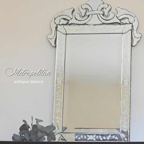 【送料無料】壁掛け鏡 壁掛けミラー アンティーク調ミラー Metropolitan メトロポリタン