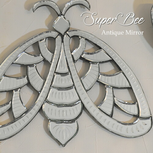 【送料無料】壁掛けミラー  アンティーク調ミラー ベネチアン SuperBee スーパービー
