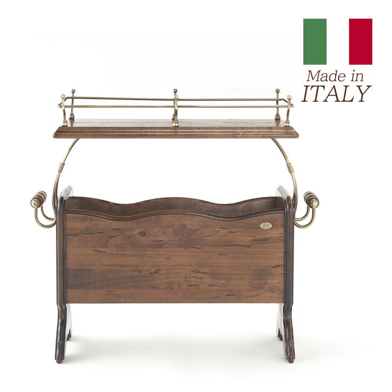 カパーニ CAPANNI マガジンラック 幅70cm/本入れ 高級 おしゃれ 完成品 木製 イタリア製 輸入家具