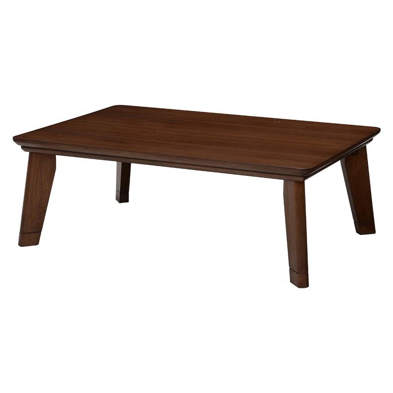 リビングコタツ 幅120cm / テーブル こたつ 継脚 薄型ヒーター