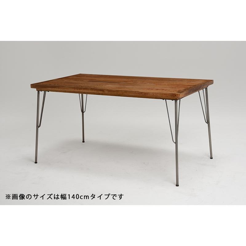 ダイニングテーブル 幅120cm / リベルタ インダストリアル スタイリッシュ クール