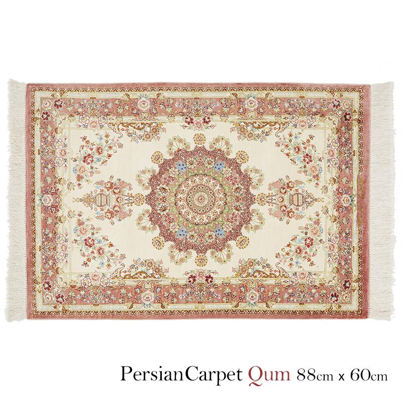 ペルシャ絨毯 クム2401319 / シルク100% 手織り 手作業 織り子 イラン製 ラグ マット 絨毯 qum