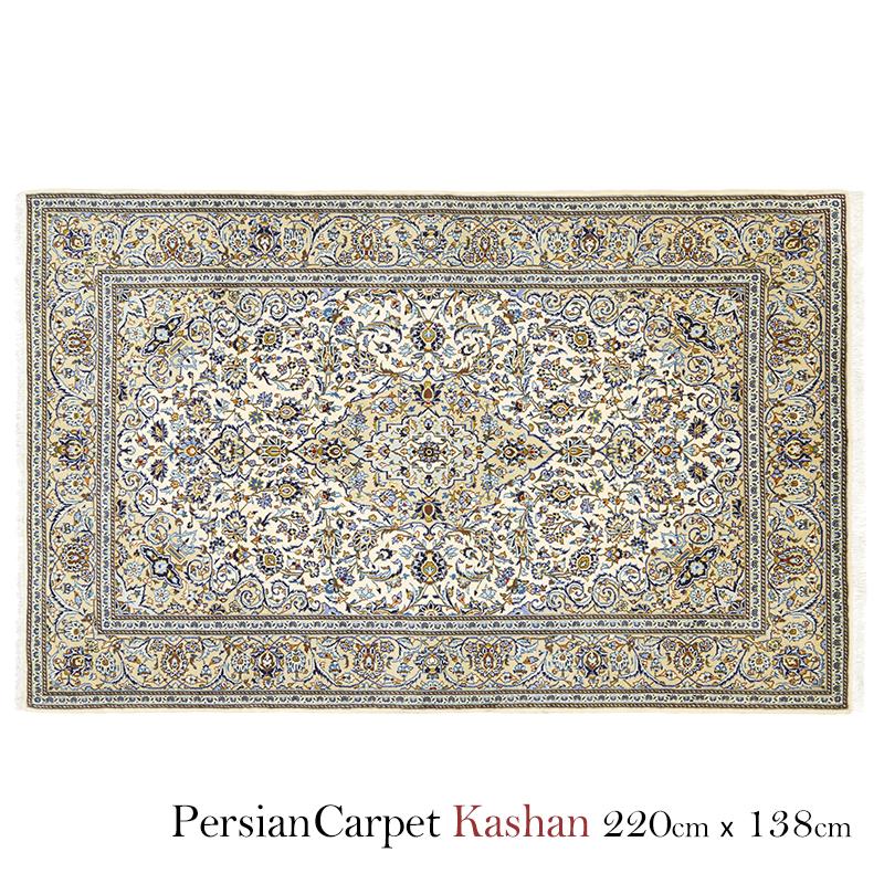 ペルシャ絨毯 カシャーン2401305 / ウール 手織り 手作業 織り子 イラン製 ラグ マット 絨毯 kashan