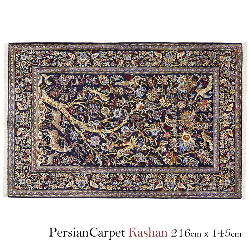 ペルシャ絨毯 カシャーン2401303 / ウール 手織り 手作業 織り子 イラン製 ラグ マット 絨毯 kashan