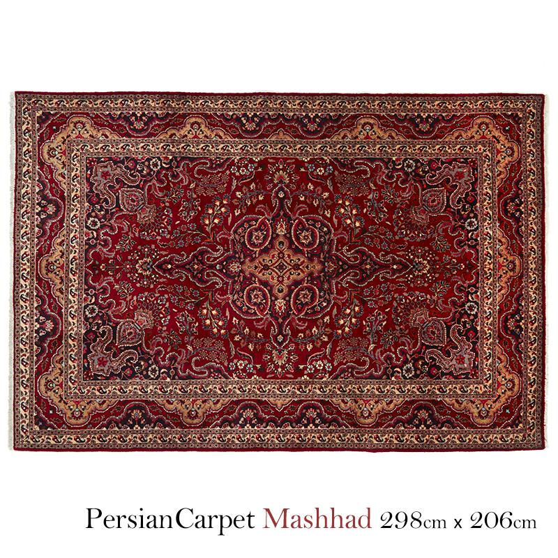 最新 ペルシャ絨毯 マシャド2401310/ ウール/ 手織り 手作業 織り子 イラン製 イラン製 ラグ 手織り マット 絨毯 mashhad, ティーフェ:9e181e30 --- cpps.dyndns.info