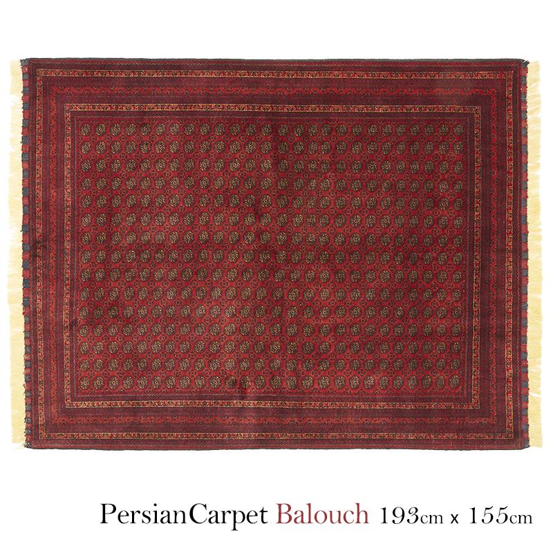 ペルシャ絨毯 バルーチ 193×155cm / ウール 手織り 手作業 織り子 イラン製 ラグ マット 絨毯 balouch