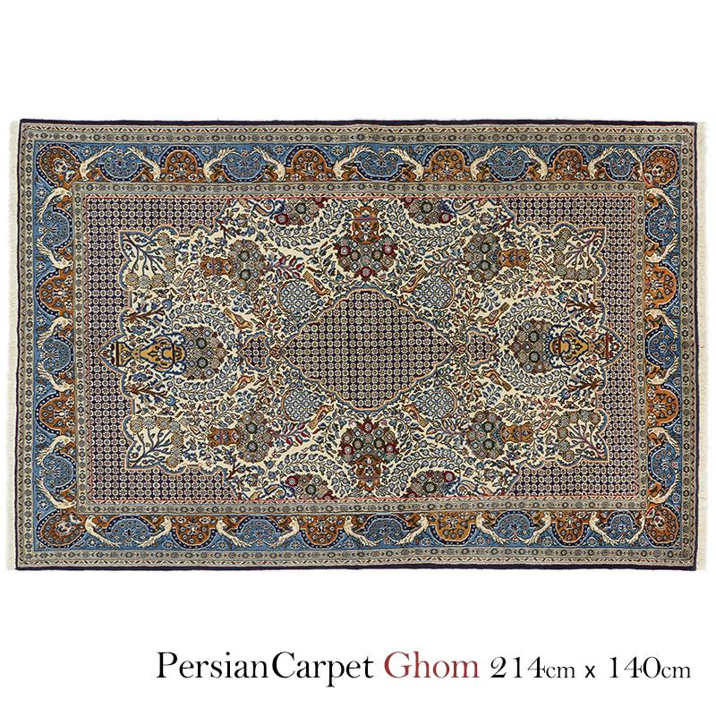 ペルシャ絨毯 コム2401302 / ウール 手織り 手作業 織り子 イラン製 ラグ マット 絨毯 ghom