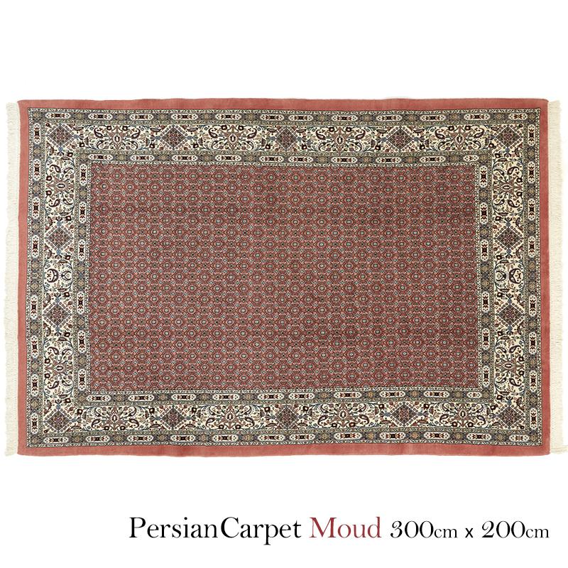ペルシャ絨毯 ムード2401307 / ウール 手織り 手作業 織り子 イラン製 ラグ マット 絨毯 moud