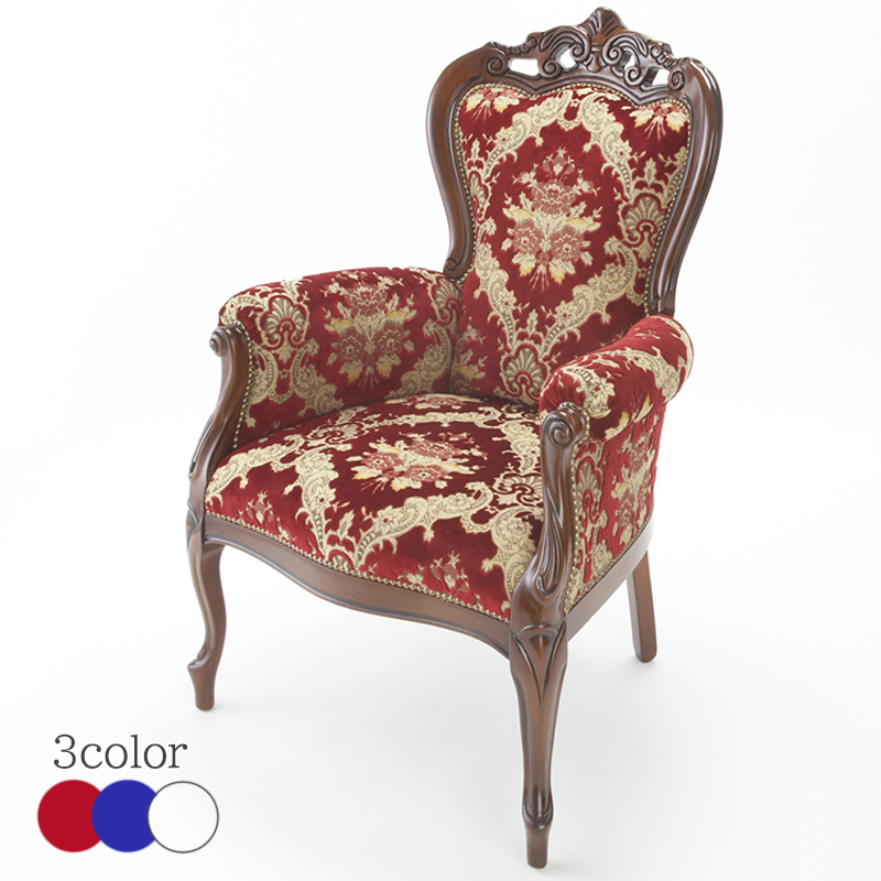 イタリア製 アームチェア 幅76cm / 椅子 チェア ダイニングチェア イタリア家具 高級家具 猫脚 レッド ブルー ホワイト 完成品 クラシック アンティーク スタイル