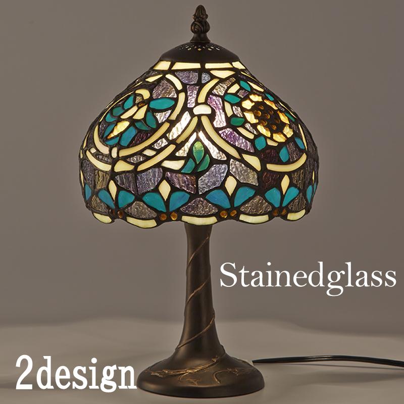 ステンドグラス テーブルランプG/ステンドガラス 40W電球付属 照明 電球付属 テーブルスタンド スタンドランプ ランプ ライト 寝室 テーブル デスク アンティーク調 おしゃれ きれい 花柄 新築祝い