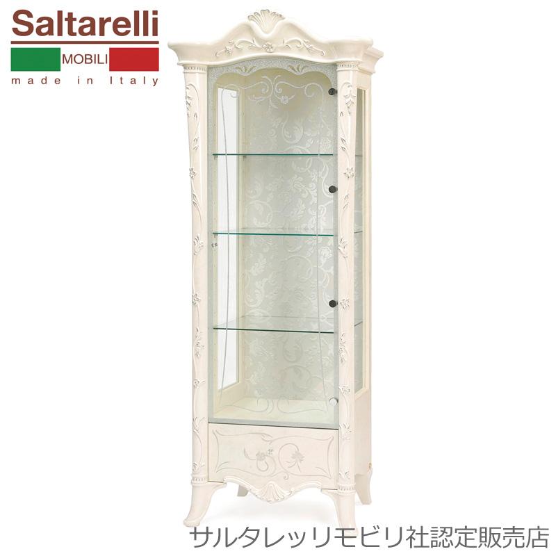 [送料無料] サルタレッリ ジュリエッタ1ドアキャビネット (食器棚 飾り棚) ホワイト 幅85cm 白家具 白 ロココ おしゃれ アンティーク デザイン