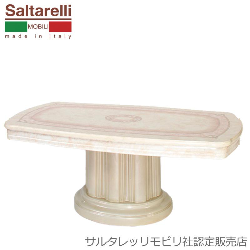 [送料無料] サルタレッリ アマルフィローテーブル (カフェテーブル) アイボリー 幅120cm 白家具 白 ロココ おしゃれ アンティーク デザイン