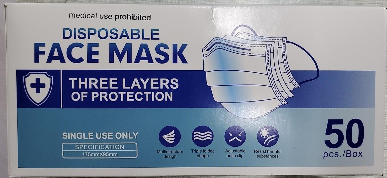 マスク 1箱(50枚入) 50セット(250枚入り) FACE MASK