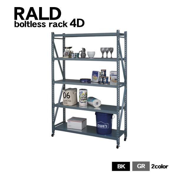 ボルトレスラック 4D DIS-684 AZ365