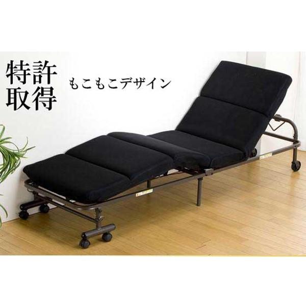 リクライニングベッド 折りたたみベッド モコモココンパクト SA562