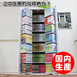 【期間限定 ポイント5倍】 DVD収納 DVD収納庫 DVDラック DVDラックCD収納 本棚 書棚ストッカー 縦型 ホワイト 激安 日本製 大容量 木製 日本製 JS103WH