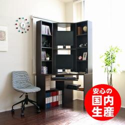 【期間限定 ポイント5倍】 パソコンデスク コーナー スライド テーブル 本棚付 大型 ハイタイプ 書斎デスク ダークブラウン l字型 日本製 デスク おしゃれ 北欧 JS115DBR