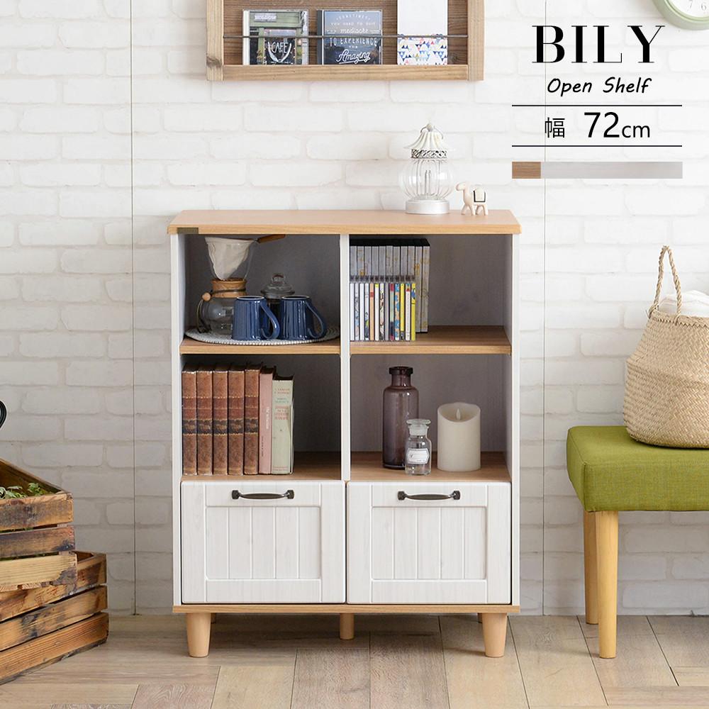 BILY(バイリー) ラック シェルフ(72cm幅) ホワイト×ナチュラル SL231