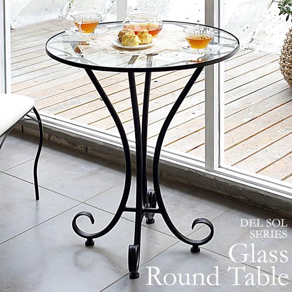 【期間限定 ポイント5倍】 スパニッシュテイストデザインのDEL SOL(デルソル)シリーズの、丈夫で美しいガラス天板の下に優美な黒のアイアン装飾が見えるガラスラウンドテーブル