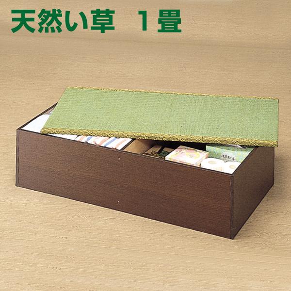 ユニット畳 畳 ユニット 畳 収納 1畳タイプ 高床式 高床式ユニット畳 畳収納 畳ボックス 置き畳 い草 イ草 日本製 国産 小上がり 下収納 和風 モダンダークブラウン ロータイプ IS002DBR