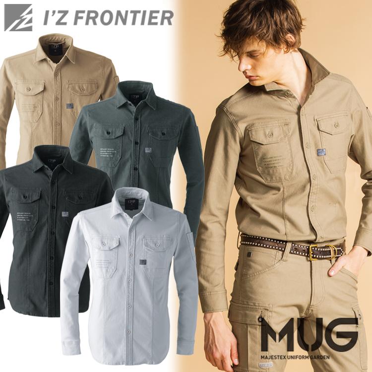 アイズフロンティア唯一のロープライスモデル 作業着 オールシーズン ストレッチ ツイル 3D ワークシャツ 7901 作業服 買い物 FRONTIER 正規品送料無料 I'Z おしゃれ ワークウェア 長袖 アイズフロンティア