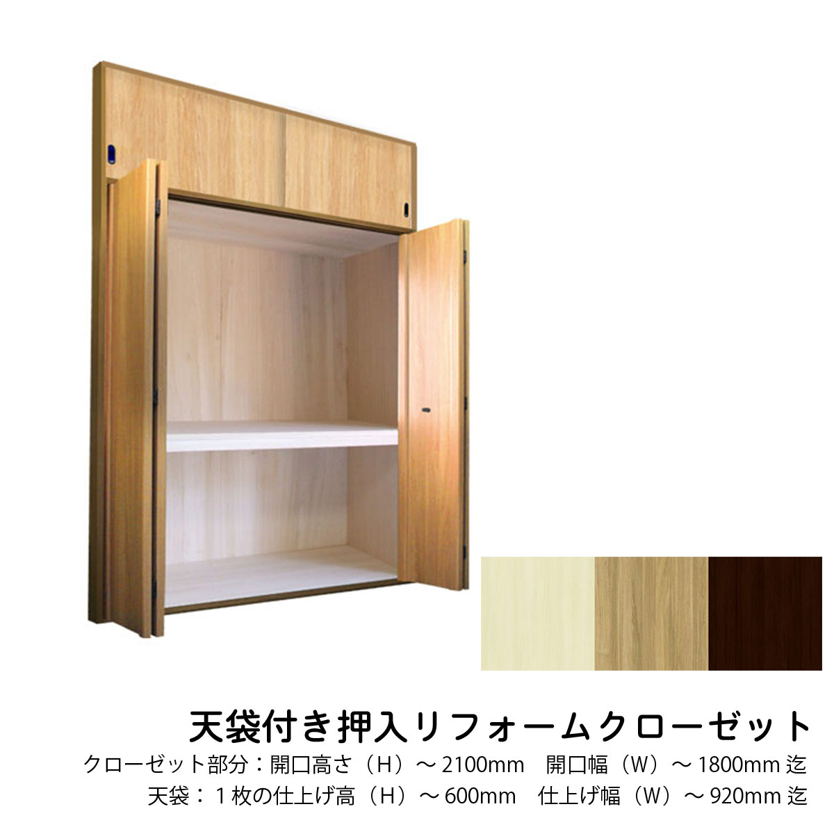 Marketable Goods Wall Shelf Closet Reform Closet Two Pieces Of Four Pieces Of Orito Wall Shelves Belonging To To Closet Opening H 2 100mm