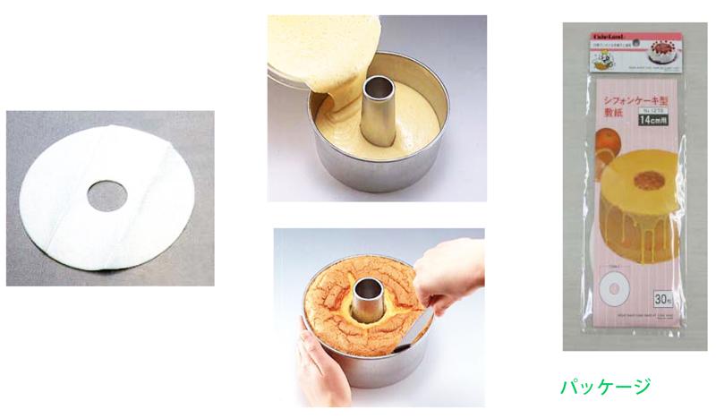 雪紡蛋糕盤紙 10 釐米