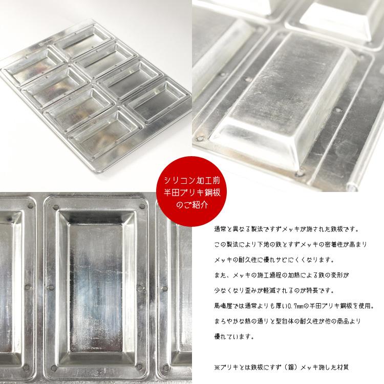 Tin plate special financier-8取