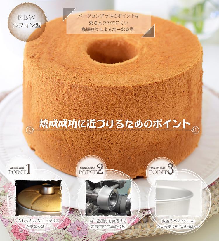 アルミシ cake-17 cm