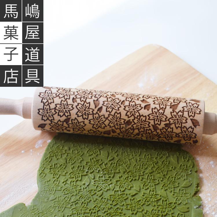 木型職人「型仁」のデザインをモチーフにしました。 型仁 馬嶋屋 コラボ クッキーローラー 桜 吹雪 | MAJIMAYA