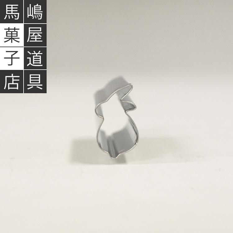 1円サイズの極小抜き型 和菓子 生抜き 極小 うさぎ イースター 十五夜   抜き型 型抜き ミニ 兎