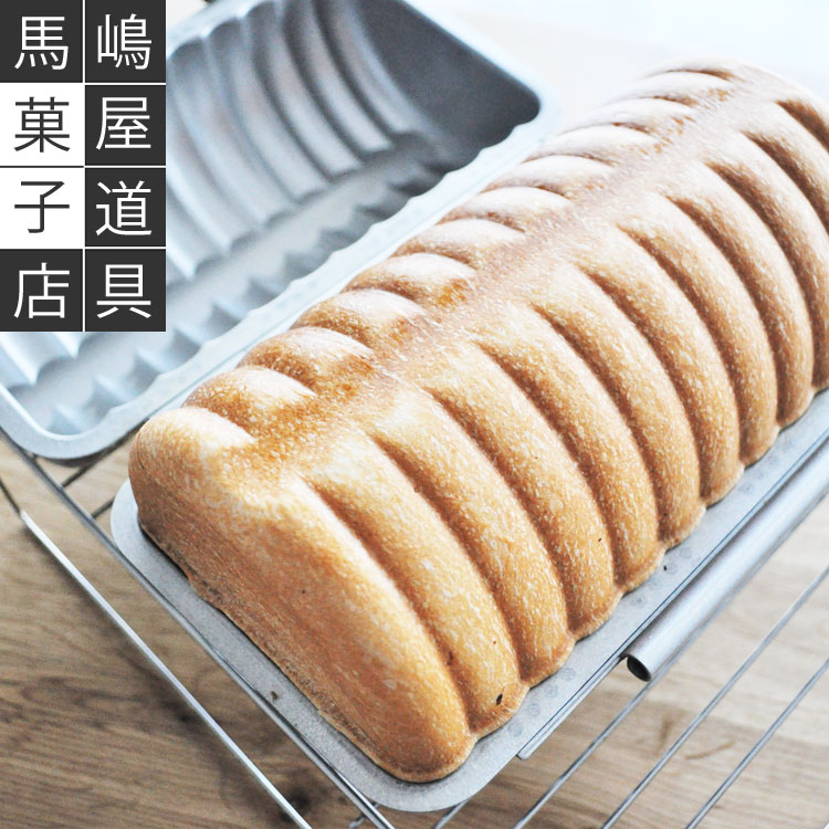 理想のまんまる断面に近づいたオリジナル型 直径110mm オリジナル NEW まんまる ラウンド パン 型 ラウンドパン アルタイト オープニング 大放出セール パン型 ラウンドパン型 ARRIVAL 食パン パン作り 丸パン 食パン型