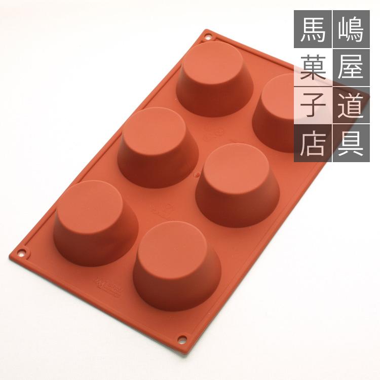 Majimaya Silicon Type Cupcake With Six シリコマートシリコンフレックス