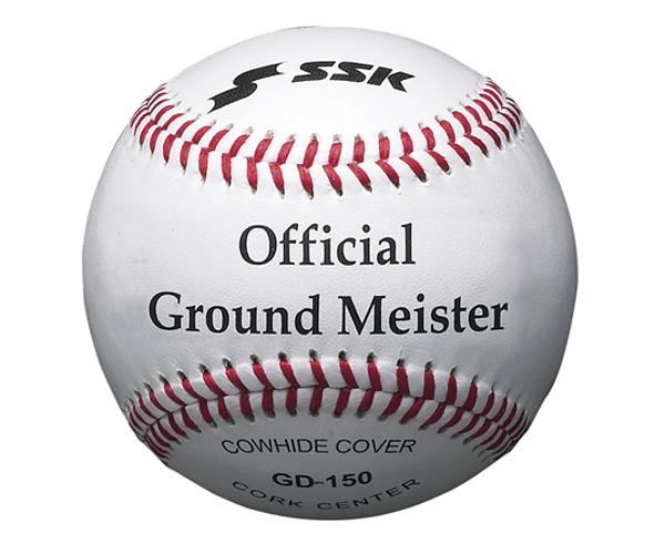 エスエスケイ SSK-GD150 SSK-GD150 ダース売り 野球/ベースボール関連品 硬式ボール 試合球 エスエスケイ ダース売り, Carhartt(カーハート):2ef5270b --- officewill.xsrv.jp