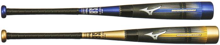 ミズノ少年用ビヨンドマックスキング2 (トップバランス)(1CJBY101)軟式野球少年用バット78cm580g