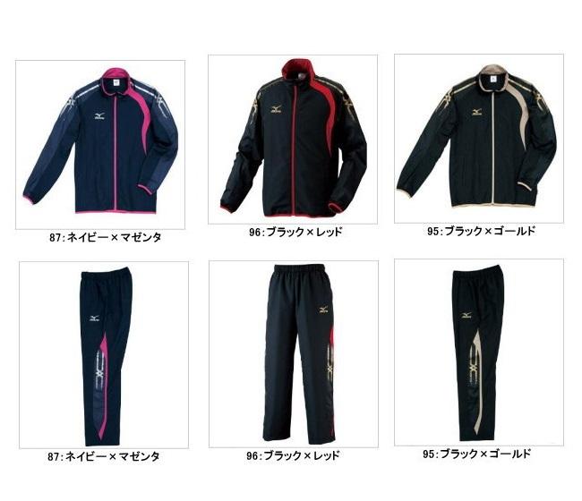 ミズノMIZUNO(ウィンドブレーカー)上下セットフルオープンシャツ・長袖+ブレーカーパンツ