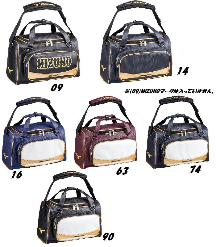 【送料無料】 ミズノプロ 野球用品MPセカンドバッグ 1FJD6001大容量バッグ 合宿・遠征・旅行