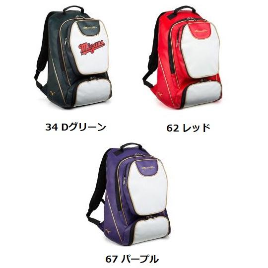 あす楽 送料無料 Mizuno ミズノミズノプロ バックパック リュック 40L1FJD9000