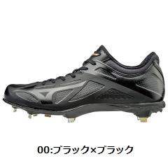 あす楽 送料無料 Mizuno ミズノグローバルエリート GEハイストIQ2 野球 ソフトボール メンズ11GM171000
