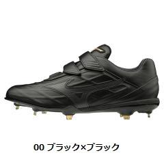Mizuno ミズノグローバルエリート GEトライブ QS BLT 野球 ソフトボール ユニセックス11GM191400