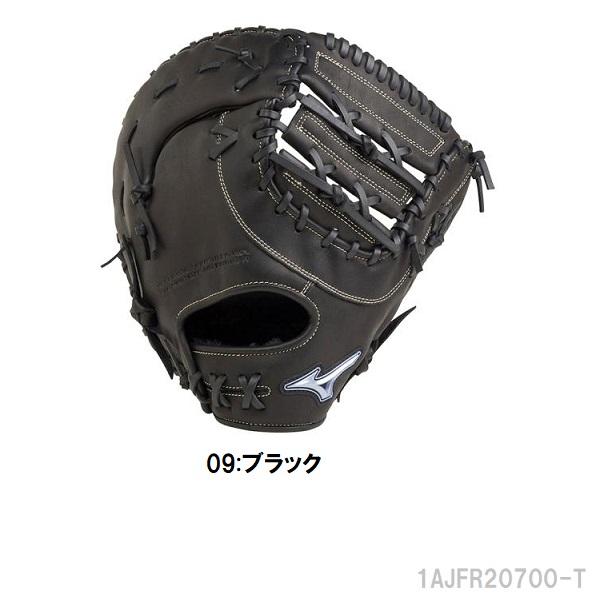 あす楽 あす楽送料無料 mizuno ミズノ 野球軟式用ダイアモンドアビリティ ファーストミット一塁手用 新井型AXI 1AJFR20700-T グラブ ミット